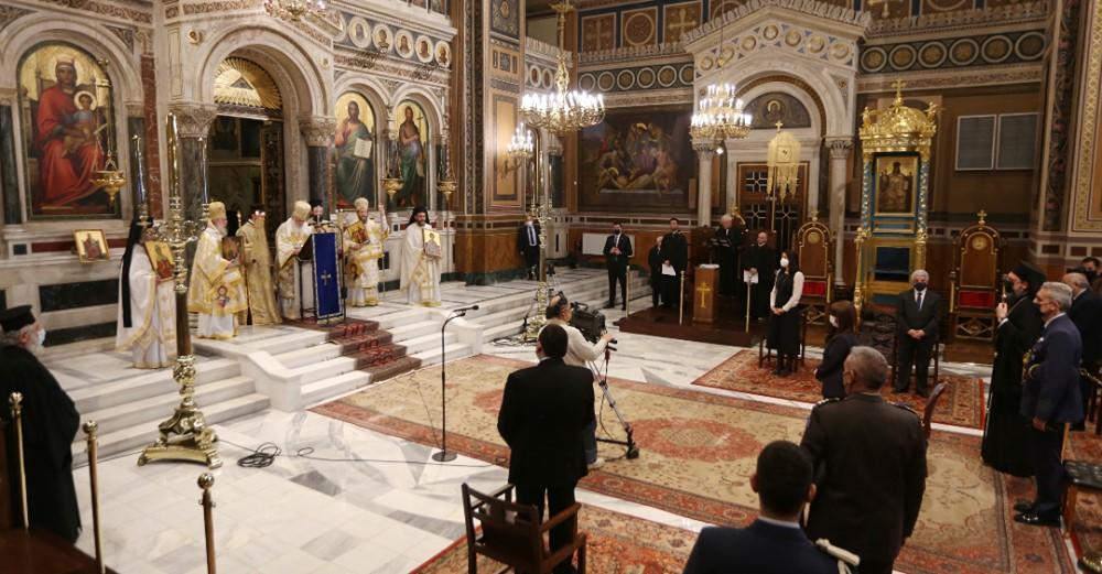 Κρατική βοήθεια της εκκλησίας: Οικονομική ενίσχυση από τα ταμεία του κράτους.