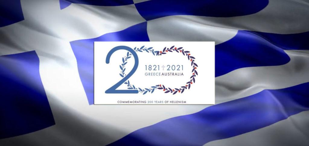 Ελληνική Επανάσταση Αυστραλία