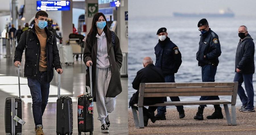 Συρροή τουριστών στην Ελλάδα, ενώ οι Έλληνες δεν μπορούν να μετακινηθούν από δήμο σε δήμο.