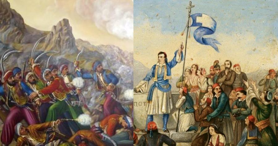 Ελληνική Επανάσταση και Αϊτή