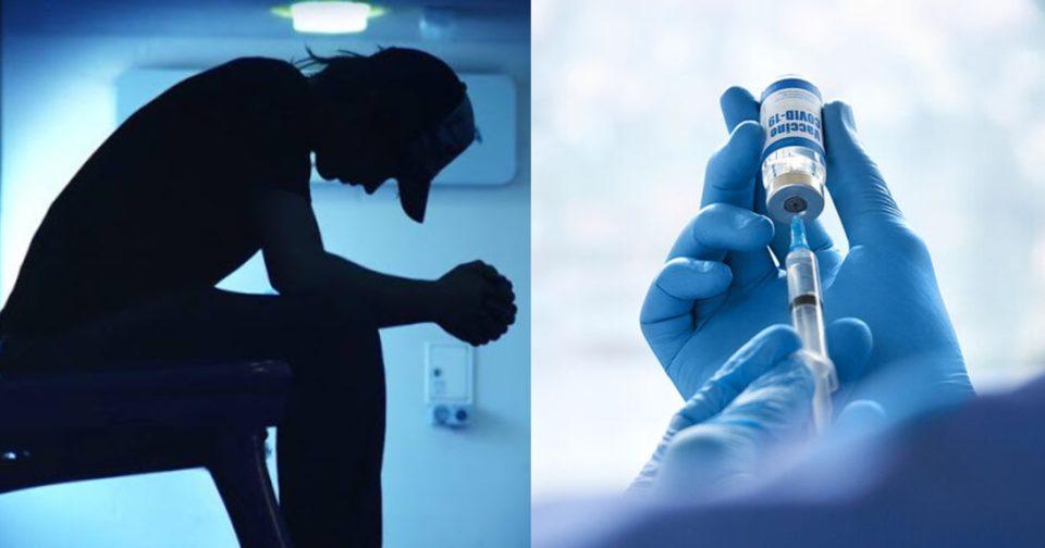 Απόλυση λόγω άρνησης εμβολιασμού