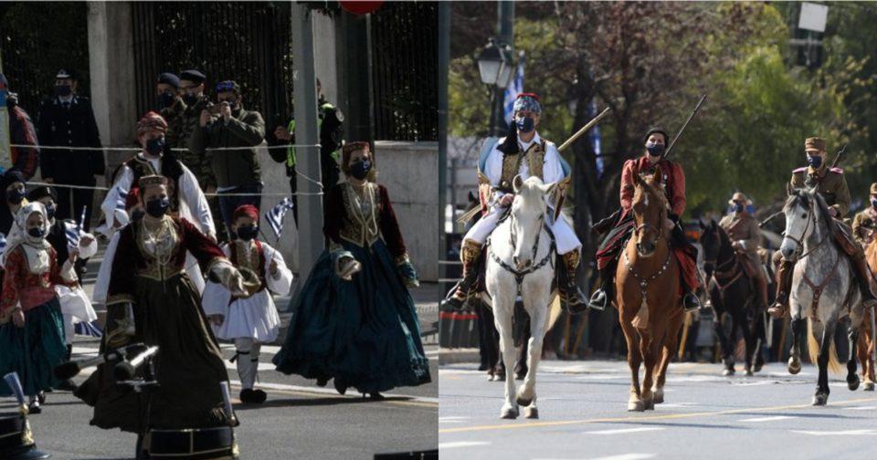 Παρέλαση Ελληνική Επανάσταση