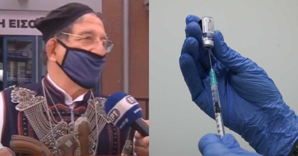 Κορωνοϊός εμβόλιο φουστανέλα