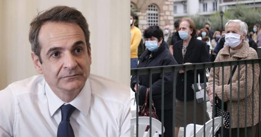 Lockdown: Αλλάζει στρατηγική η κυβέρνηση για την πανδημία.