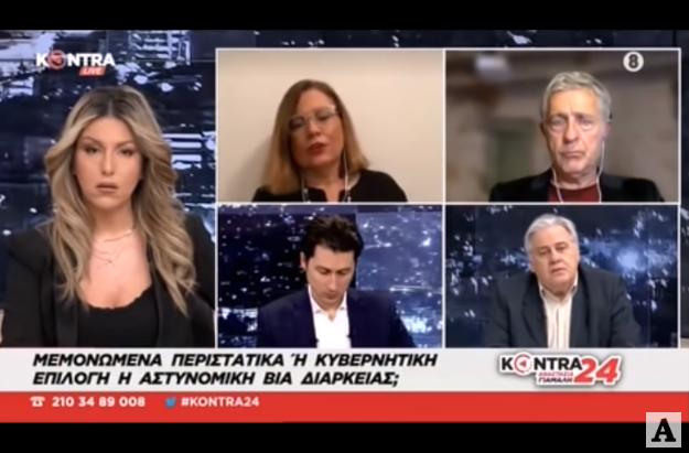 Οι δηλώσεις της Μαρίας Σπυράκη για τους πολίτες.