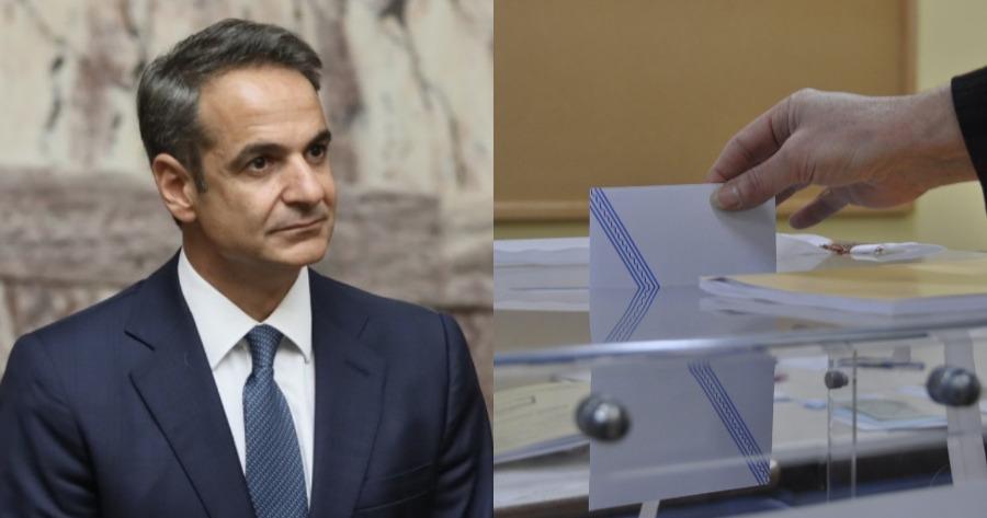 Λεπτομέρειες νέας δημοσκόπησης: Μπροστά η Νέα Δημοκρατία και ο Κυριάκος Μητσοτάκης.