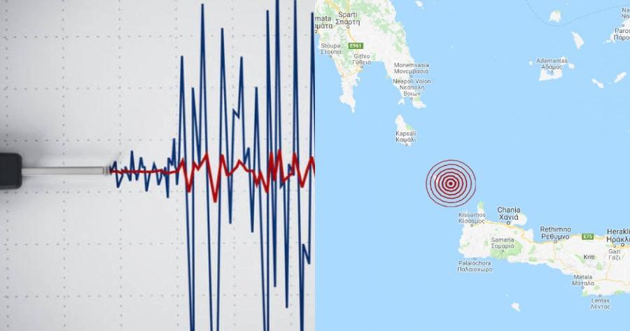 Ποιο το μέγεθος του σεισμού στα Αντικυθηρα;