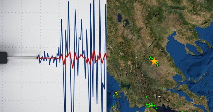 Σεισμός στην Ελασσόνα: Σεισμός τώρα 5,3 ρίχτερ σεισμική δόνηση.