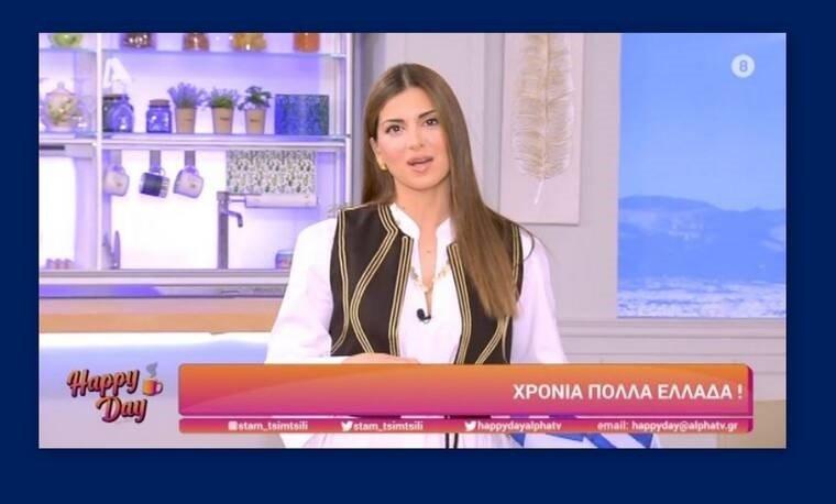 Σταματίνα Τσιμτσιλή ντύθηκε τσολιάς