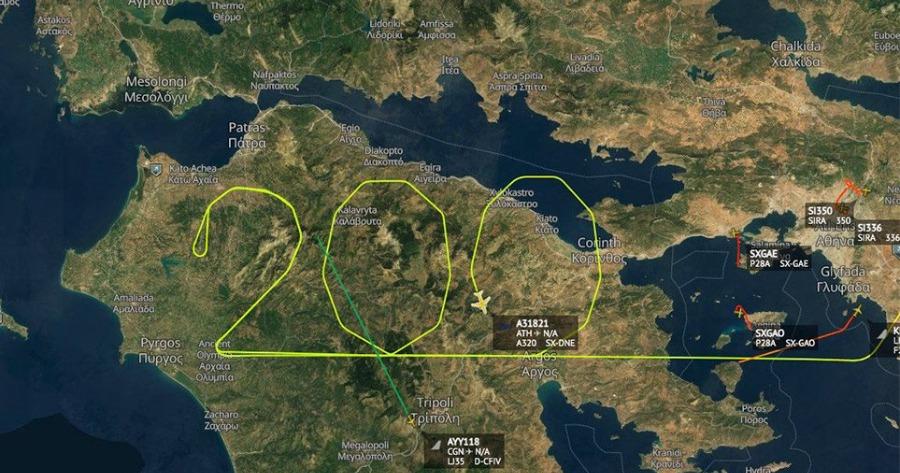 Αεροπλάνο Ελληνική Επανάσταση