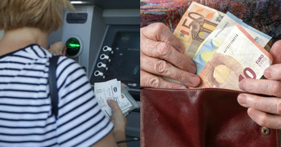 Συντάξεις Απριλίου 2021: Ποιες οι ημερομηνίες για την πληρωμή των συνταξιούχων;