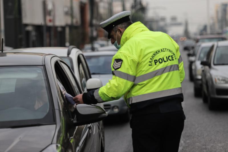 Έλεγχοι της αστυνομίας  για να σταματήσουν οι αναιτιολόγητες βόλτες.