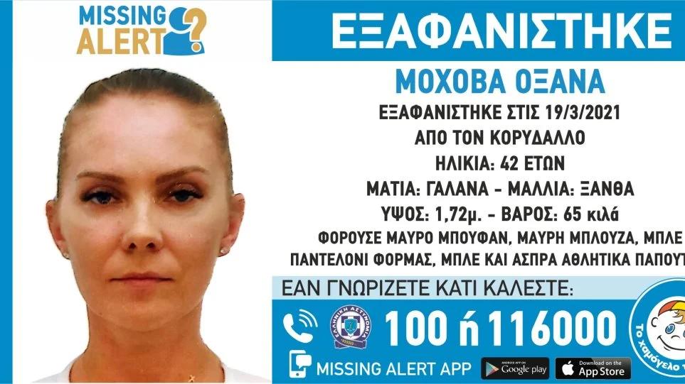 Υπόθεση Μοχοβά Οξάνα: Ο σύντροφός της τη βρήκε απαγχονισμένη.