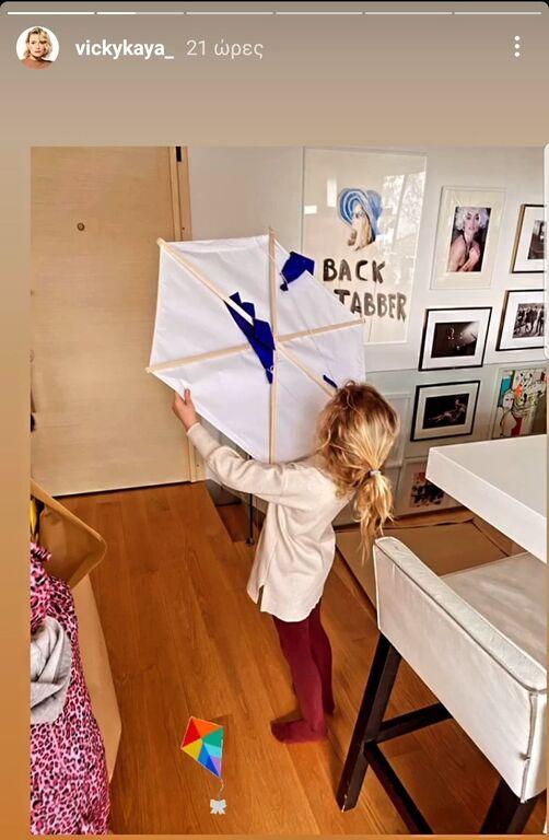 Οι φωτογραφίες της Βίκυς Καγιά από τα παιδιά της την Καθαρά Δευτέρα.