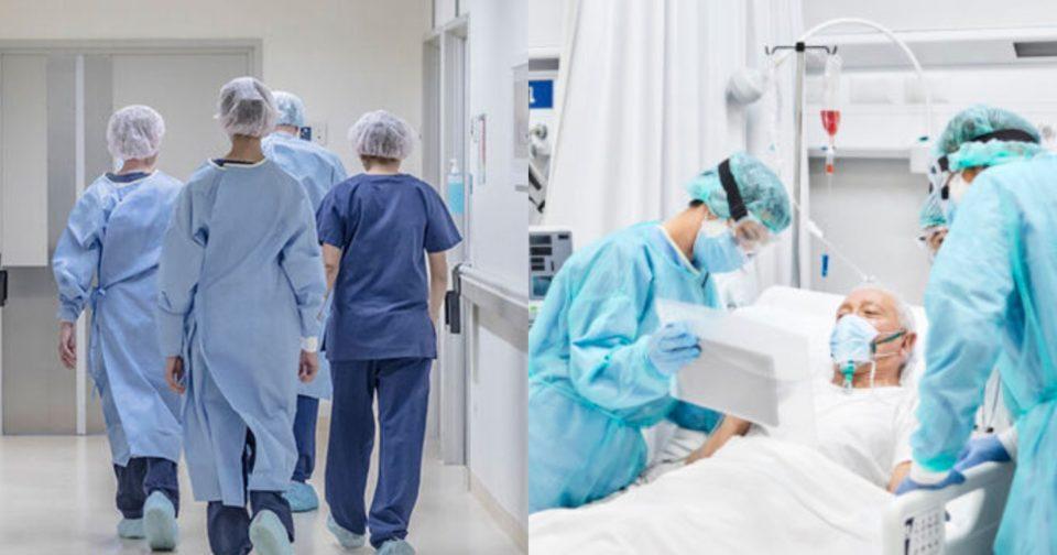 ιδιώτες γιατροί