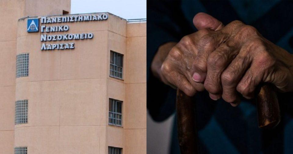 Αυτοκτονία στο Πανεπιστημιακό Νοσοκομείο Λάρισας