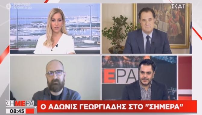 Δηλώσεις Άδωνι Γεωργιάδη: Τι είπε για το εμβόλιο;