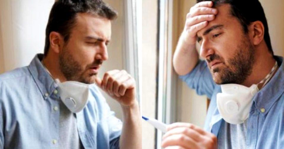 Συμπτωματολογία κορωνοϊού: Οκτώ συμπτώματα που χρειάζονται προσοχή.