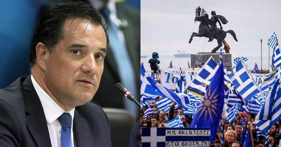 Δηλώσεις Άδωνι Γεωργιάδη: Τι είπε για τον Αλέξη Τσίπρα;