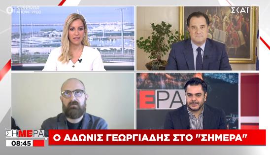 Δηλώσεις Άδωνι Γεωργιάδη: Το sms για μετακινήσεις