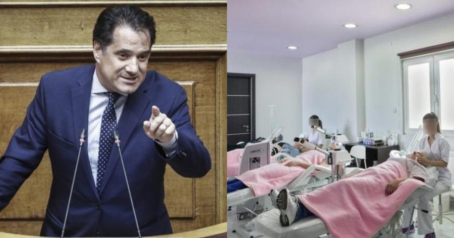 Δήλωση Άδωνι Γεωργιάδη: Εισήγηση για κέντρα αισθητικής και εμπορικά κέντρα.