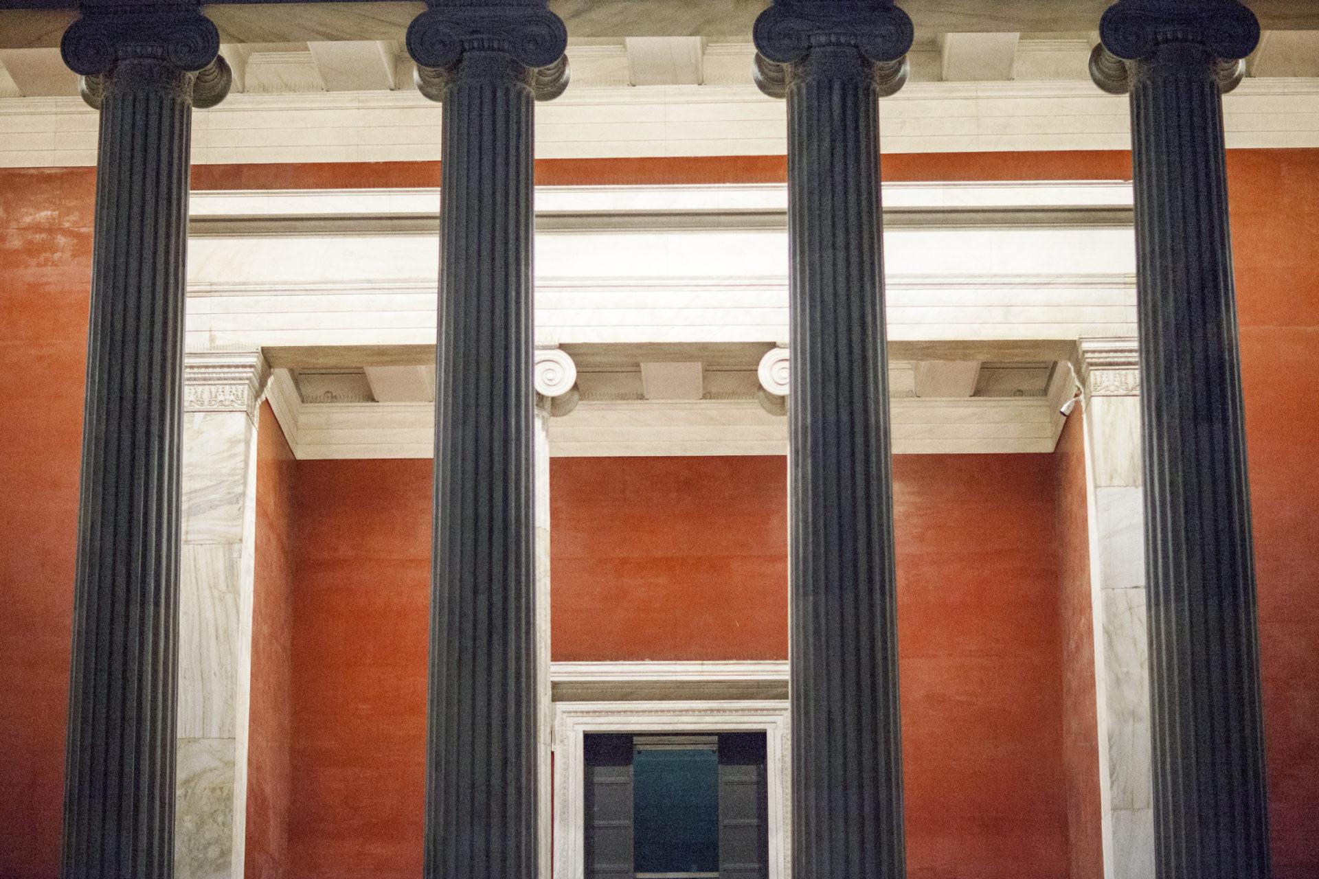 Αρχαιολογικού Μουσείου Αθήνας στην Ακαδημία Πλάτωνος