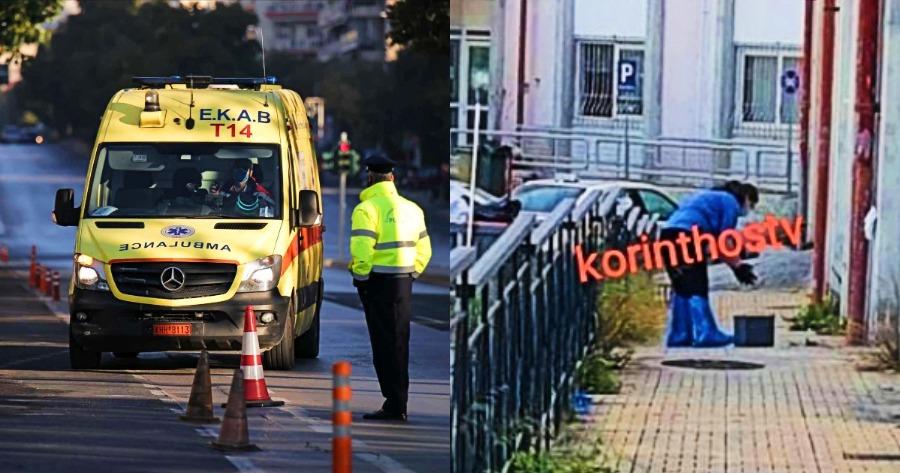 Περιστατικό Κορίνθου: Τι έγινε στο νοσοκομείο της;