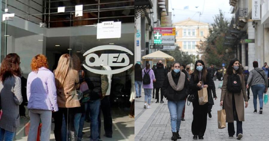Νέο δικαίωμα ανέργων ΟΑΕΔ: Ποια η νέα εκπτωτική κάρτα που μπορούν να λάβουν.