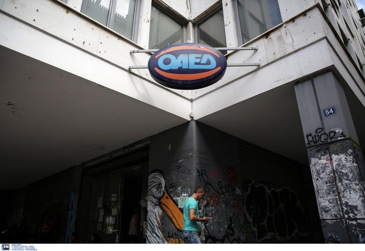 Επιδοτήσεις ανέργων ΟΑΕΔ: Αυξημένες αποδοχές για τους δικαιούχους.