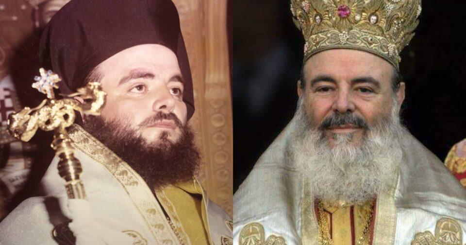Αρχιεπίσκοπος Χριστόδουλος