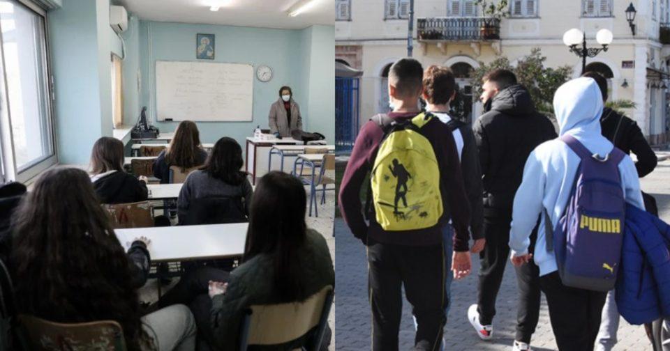 Μαθητές self-test