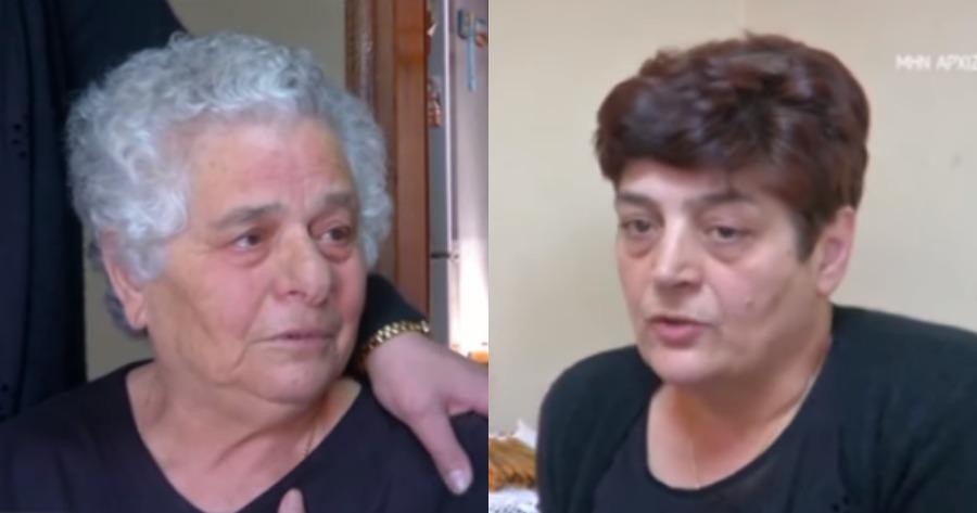 Υπόθεση δολοφονίας Καραϊβάζ: Τι είπαν η αδερφή και η μητέρα του Γιώργου Καραϊβάζ;