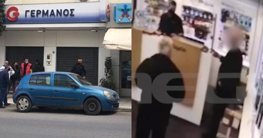 Περιστατικό φονικού στην Κυπαρισσία: Βίντεο από τη δολοφονία.