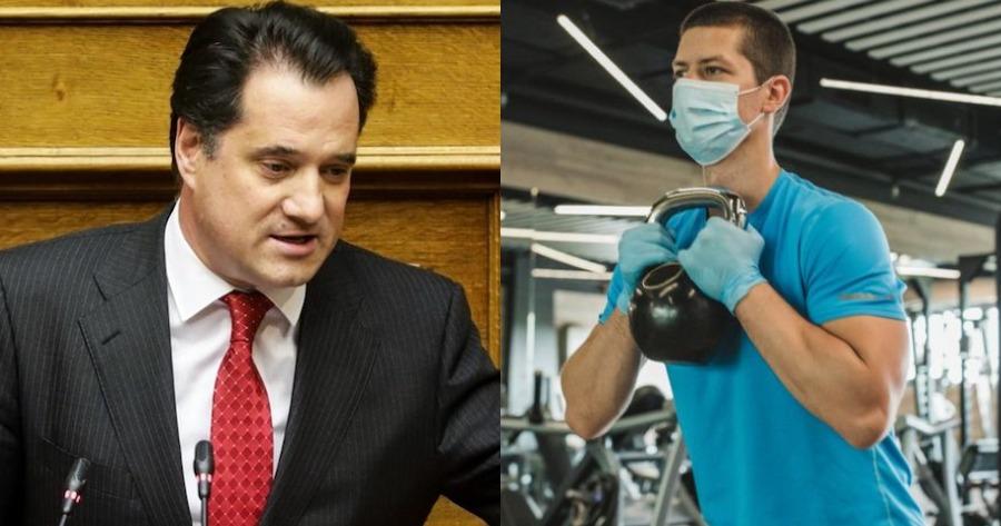 Δηλώσεις Άδωνι Γεωργιάδη: Τι είπε για τα γυμναστήρια;
