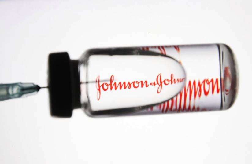 εμβόλιο κατά COVID-19 Johnson & Johnson