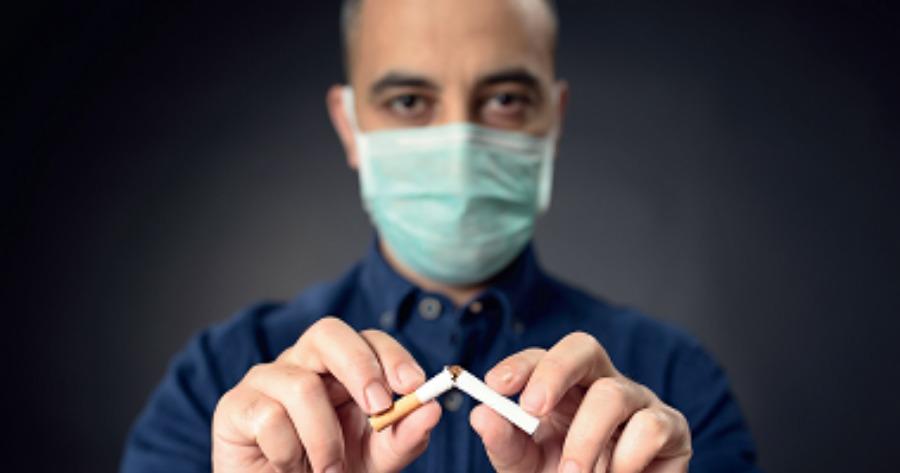 Κόψε το κάπνισμα