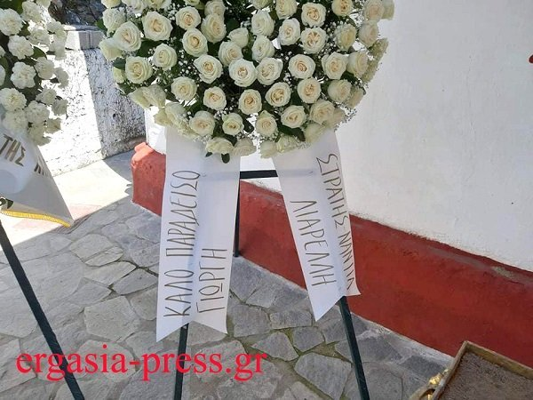 Κηδεία Γιώργου Καραϊβάζ