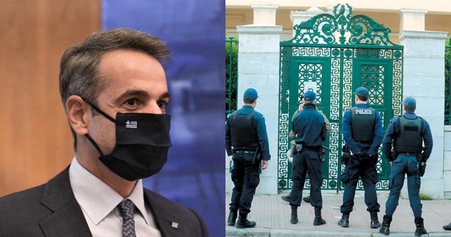 Ενέργεια Κυριάκου Μητσοτάκη: Ζήτησε κατάλογο αστυνομικών που προστατεύουν δημόσια πρόσωπα.