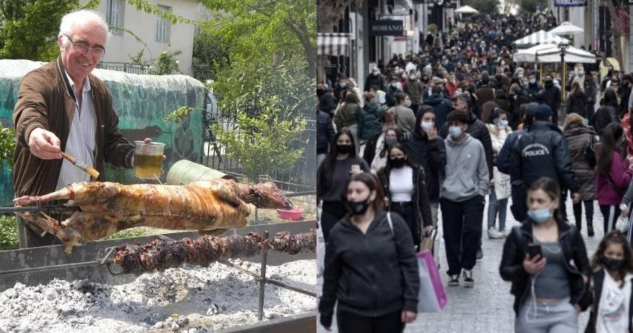 Σενάρια lockdown: Πάσχα στο χωριό και αγορές στα καταστήματα.