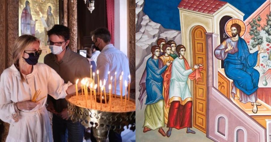 Λειτουργία Μεγάλης Τρίτης: Η καταδίκη των Φαρισαίων και το Tροπάριο της Κασσιανής