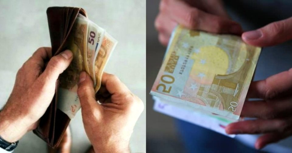 Πραγματοποίηση πληρωμών μέχρι το Πάσχα: Ποια τα επιδόματα;