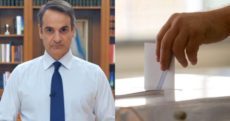 Αποτελέσματα νέας δημοσκόπησης: Μπροστά ο Κυριάκος Μητσοτάκης.
