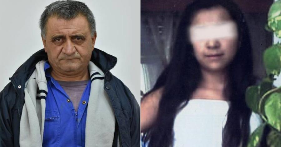 Υπόθεση δολοφονίας στα Καμίνια: Ο άνδρας που έκαψε ζωντανή 12χρονη.