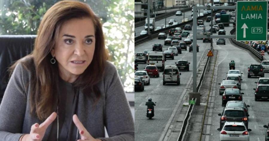 Δηλώσεις Ντόρας Μπακογιάννη: Τι είπε για τις μετακινήσεις εκτός νομού.
