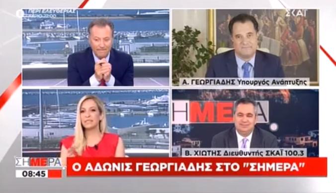 Δηλώσεις Άδωνι Γεωργιάδη: Τι είπε για την εστίαση;