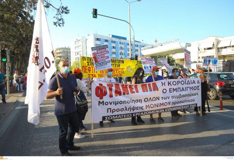 Πορεία Υγειονομικών Θεσσαλονίκη