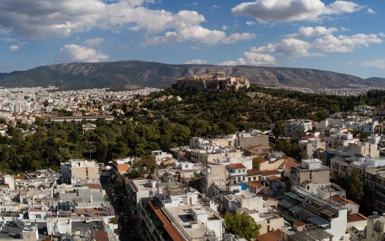 Πρόγνωση καιρού στην Ελλάδα
