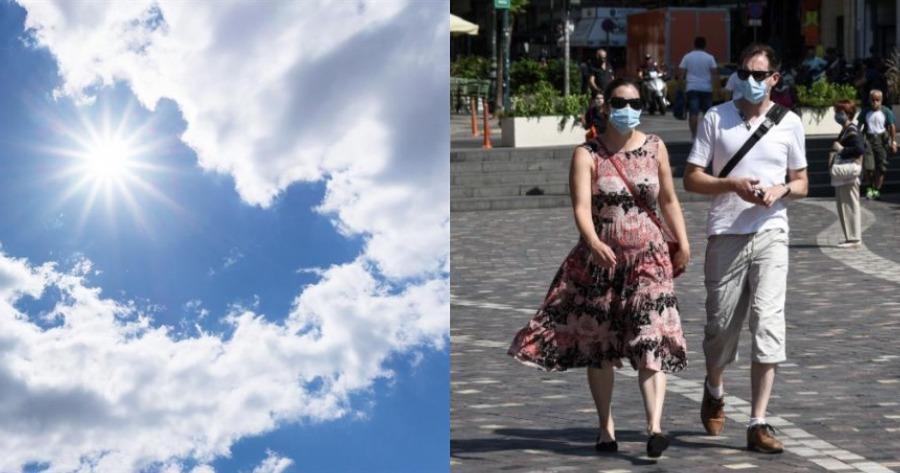 Αναφορά πρόγνωσης καιρού: Τι αναφέρει το δελτίο καιρού;