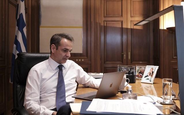 Πρωθυπουργός τηλεδιάσκεψη