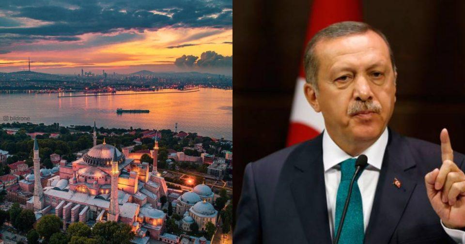 Συνθήκη Μοντρέ και Ερντογάν